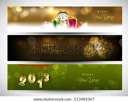 New year website header or banner set decorated with snowflakes, lights and gifts. EPS 10. - stock vector