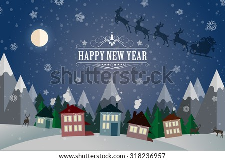 New Year Winter holidays landscape- night street, excellent vector illustration, EPS 10 - stock vector