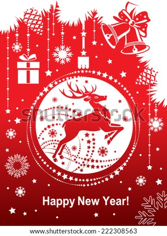 new years ball with the image of a running reindeer - stock vector