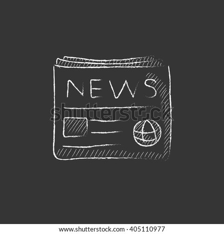 Newspaper. Drawn in chalk icon. - stock vector