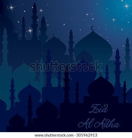 Night time Mosques Eid Al Adha card in vector format. - stock vector