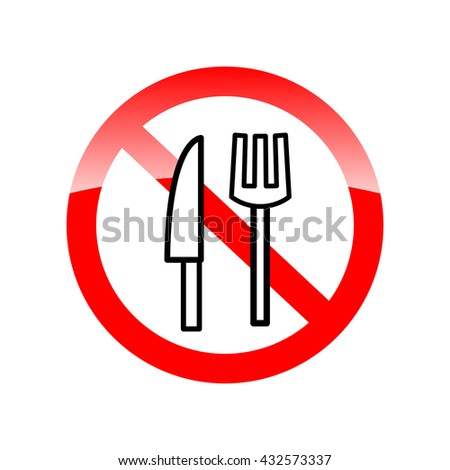 No eating sign, No Food Sign. Symbol prohibiting food in Ramadan. Vector icons - stock vector