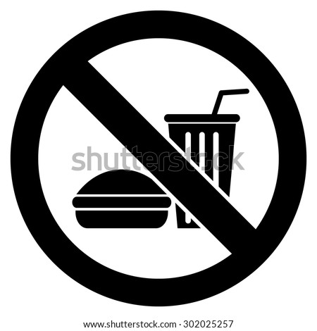 No Food Sign - stock vector