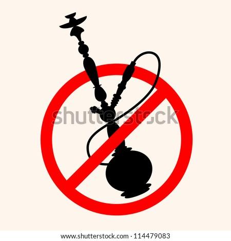 No smoking shisha, a symbol for the vector - stock vector