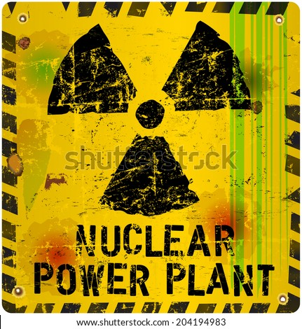 nuclear power plant sign, vector illustration - stock vector