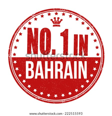 Number one in Bahrain grunge rubber stamp on white background, vector illustration - stock vector