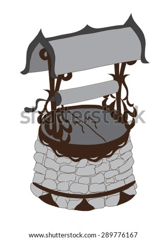 object. well . black and white. vector - stock vector