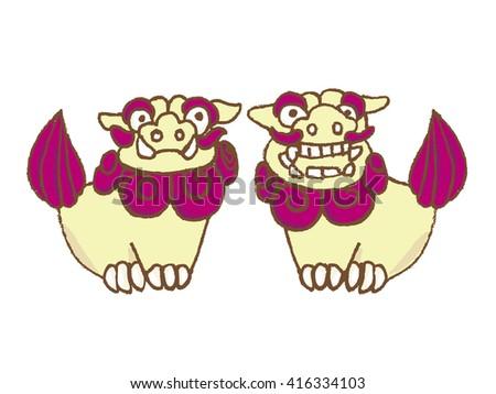 "Okinawa house of guardian angel ""Shisa"" - stock vector"