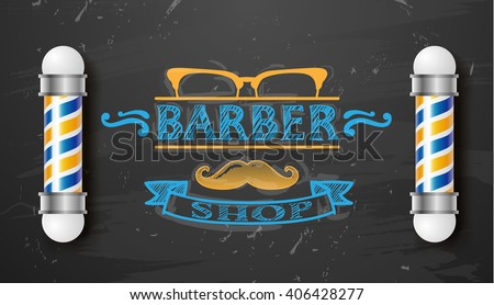 Old fashioned vintage barber shop silver pole. vintage design template. Face with Mustaches, sunglasses,eyeglasses- vector illustration. Hipster hair and beards, fashion - stock vector
