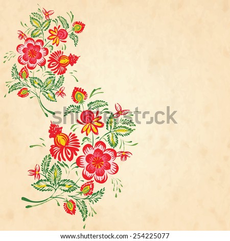 Old paper texture with flowers in the style of Petrykivsky Painting, Ukraine - stock vector