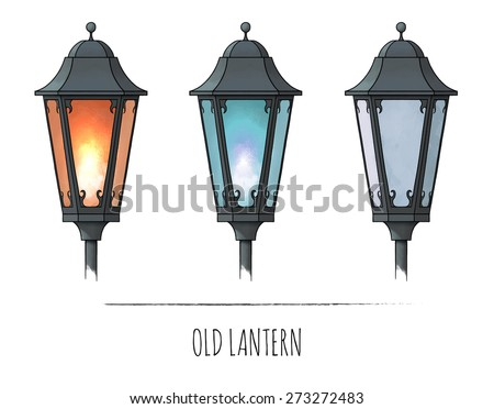 Old street lanterns. On and off. Retro. Watercolor vector illustration. Hand drawn - stock vector