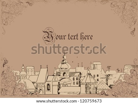 Old town. Hand drawn illustration - stock vector