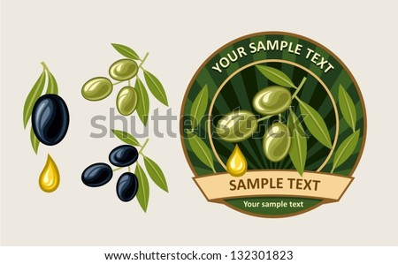 olive - stock vector