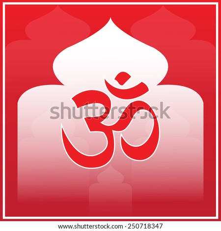 om sign and symbol,om syllable from hinduism.  vector illustration - stock vector