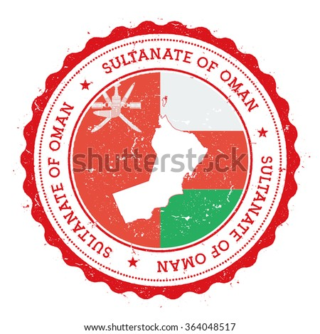 Oman map and flag in vintage rubber stamp of country colours. Grungy travel stamp with map and flag of Oman, vector illustration - stock vector