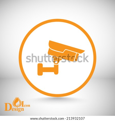 orange vector button on a gray background - stock vector