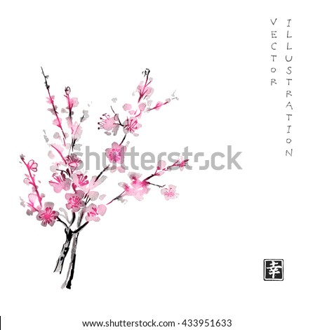 Oriental cherry branch in pink blossom on white background. Sakura hand drawn in Traditional Japanese ink painting sumi-e. - stock vector
