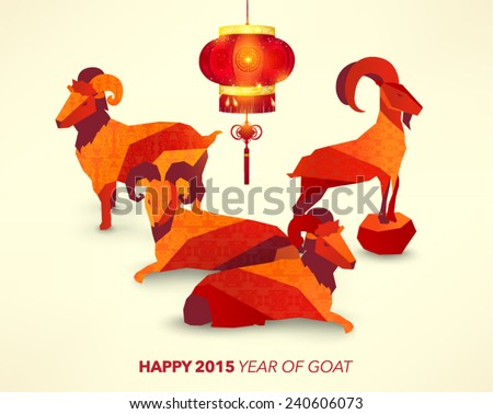 Oriental Chinese New Year Goat 2015 Vector Design - stock vector