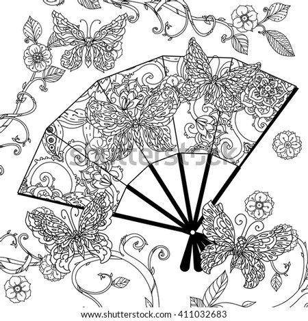 Oriental fan zentagle - stock vector