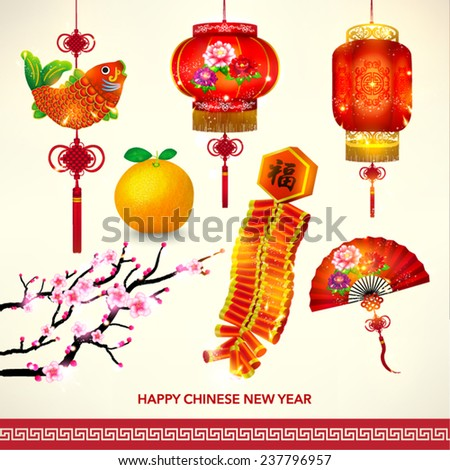 Oriental Happy Chinese New Year Element Vector Design (Chinese Translation: Prosperous) - stock vector