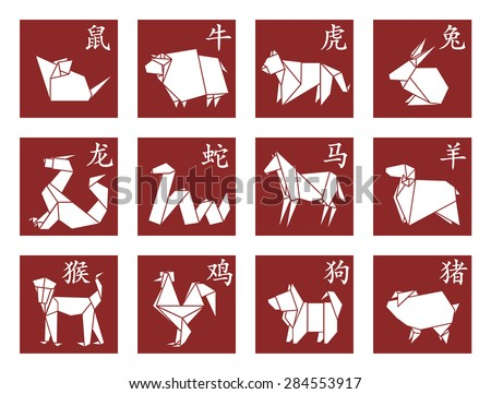 Origami Chinese Zodiac - rat, ox, tiger, rabbit, dragon, snake, horse, sheep, monkey, rooster, dog, pig - stock vector