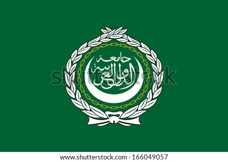 original and simple Arab League flag isolated vector in official colors and Proportion Correctly - stock vector