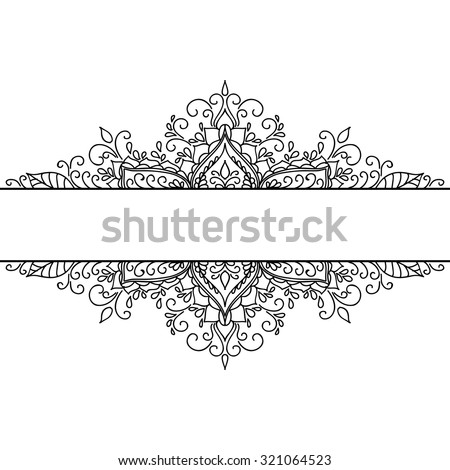Ornament pattern frame. Vintage decorative elements. Hand drawn background. Vector illustration - stock vector
