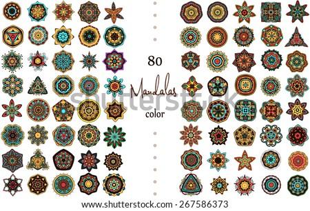 Ornament round set with mandala. Geometric circle element made in vector. Perfect set for design, birthday holiday, kaleidoscope,  medallion, yoga, india, arabic, bohemian,  bohemian girl, boho - stock vector