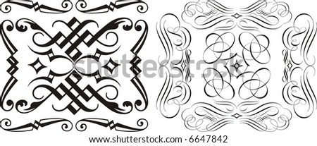 ornamental - stock vector