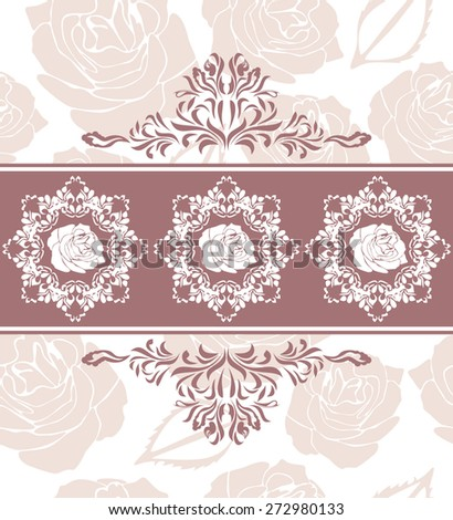 Ornamental border with roses on the seamless floral background. Vector - stock vector
