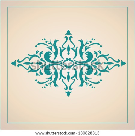 Ornamental floral motif with  decorative elements. Calligraphic element. - stock vector