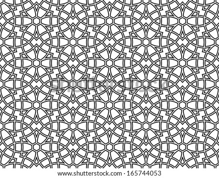 Ornamental pattern. Arabic seamless pattern.  Moroccan background. - stock vector