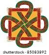 ornate celtic knot - stock vector
