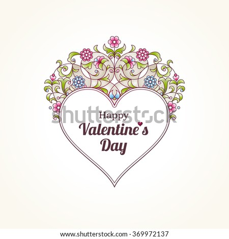 Ornate vector heart in Eastern style. Happy Valentine's Day Illustration. Elegant element for logo design. Lace floral decor for wedding invitation, greeting card, Valentines card. Graceful pattern. - stock vector
