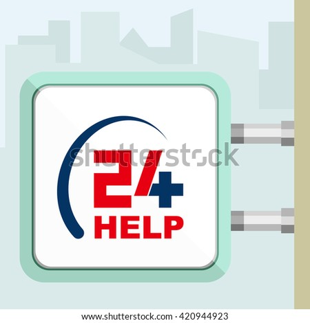 Outdoor signboard of twenty four hours available medical help. Flat trendy modern vector illustration.  - stock vector