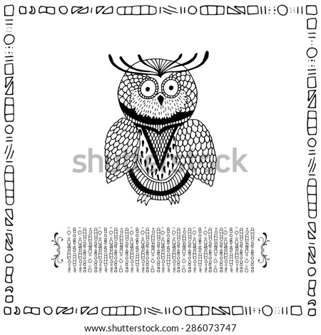 Owl illustration with frame - stock vector