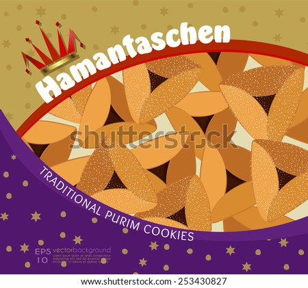 Package design template for Purim holiday traditional cookies, Hamantaschen. Gift package design. Cut out the central part to show the cookies inside the box. Clown hat icon. Layered, editable vector - stock vector