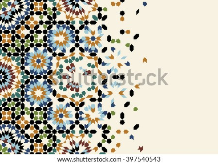 Page Design Template with Morocco Ornament.  - stock vector