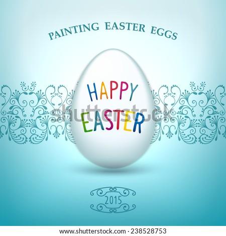 Painting easter white egg - stock vector