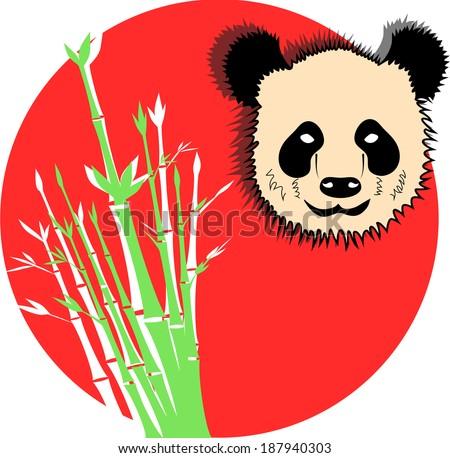 Panda sun bamboo bear animal wild nature vector - stock vector