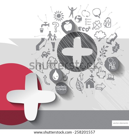 Paper and hand drawn plus emblem with icons background. Vector illustration - stock vector