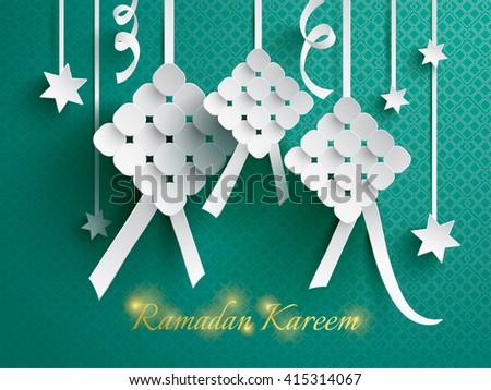 Paper graphic of ketupat (rice dumpling). - stock vector