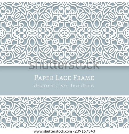 Paper lace background, ornamental vector frame with lacy seamless borders, eps10 - stock vector
