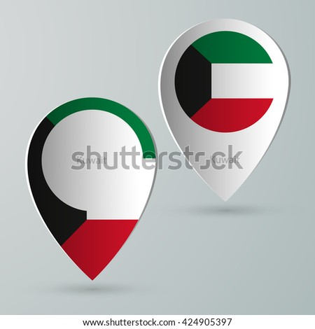 paper of map marker for maps and navigators kuwait - stock vector