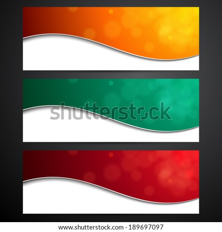 Paper wavy blank colorful banners. Vector illustration.  - stock vector