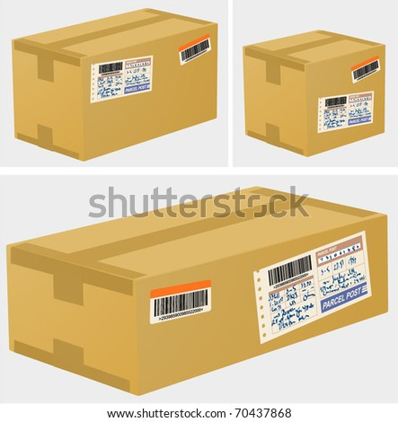 Parcel boxes. Vector. - stock vector
