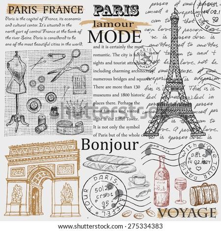 Paris Eiffel Tower - stock vector