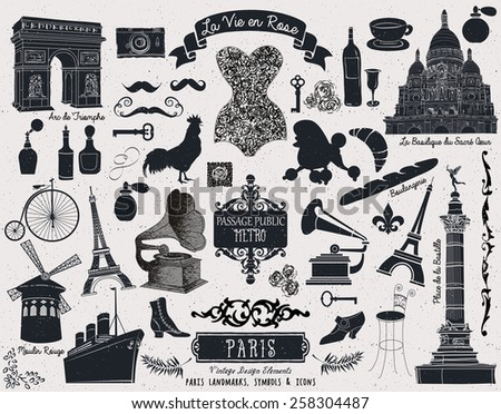 Paris Landmarks, Symbols and Icons - Set of over 40 design elements themed around France and Paris, including famous landmarks, subway sign, corset, vintage fashion, banners and swirls, monochrome - stock vector