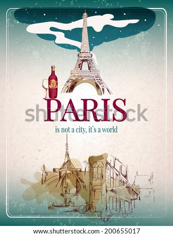 Paris world old  town city retro poster with Eiffel tower vector illustration - stock vector