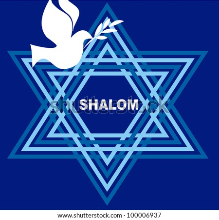 Jewish Religion Stock Photos Images Amp Pictures